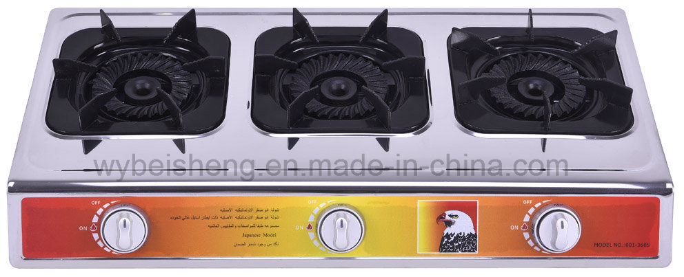 Triple Burner Stainless Steel Gas Stove