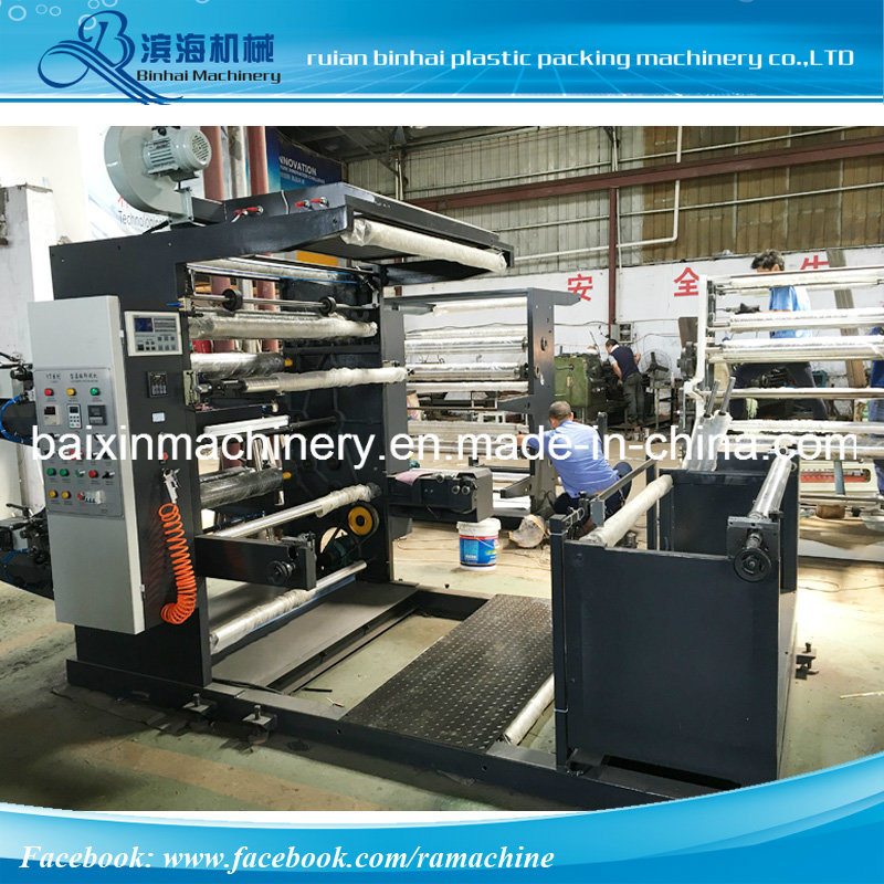 Non-Woven Fabrics/Paper/Film /Plastic/PP Woven Flexographic Printing Machine Doctor Blade pictures & photos