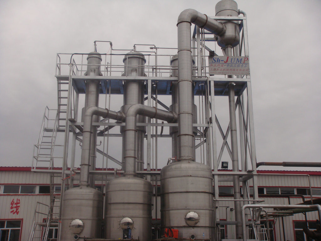 Multi-Stage Energy-Saving Falling-Film Evaporator for Condense Juice and Milk