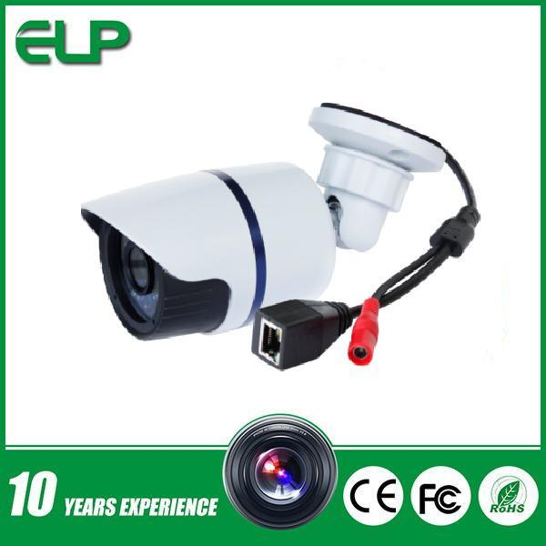 [Hot Item] OEM Full HD 1080P Onvif 2 0 Bullet Cloud IP Camera with P2p  Xmeye Remote Live View
