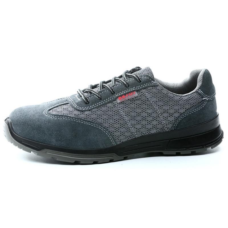 ultra lightweight shoes