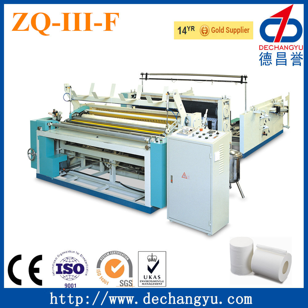 China Zq Iii F Semi Automatic Small Toilet Paper