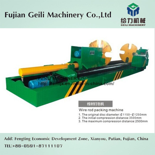 Wire Rod Banding Machine for Hot Rolling Plant