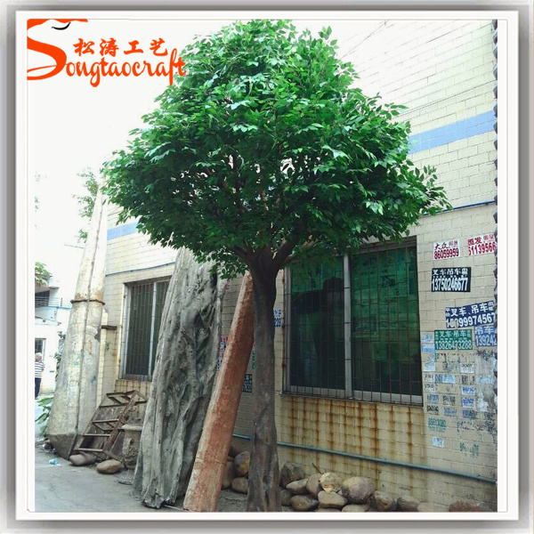 New Design Garden Decoration Artificial Ficus Tree Banyan Tree