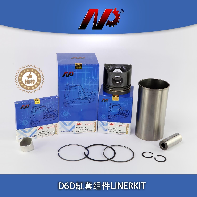 [Hot Item] Volvo Excavator Construction Equipment Mini Excavator Engine  Spare Parts Liner Kit For D6D