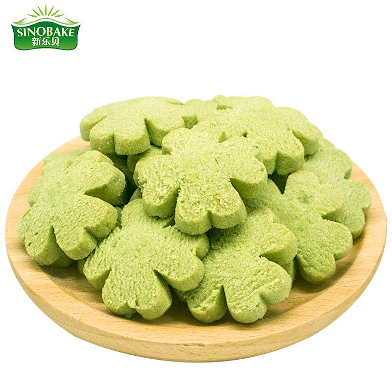 Hot Item 2017 Wholesale Custom Fortune Christmas Cookies