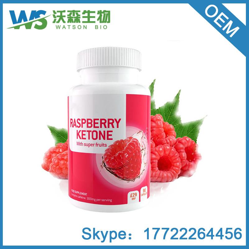 China Natural Raspberry Ketone Extreme Weight Loss Capsule