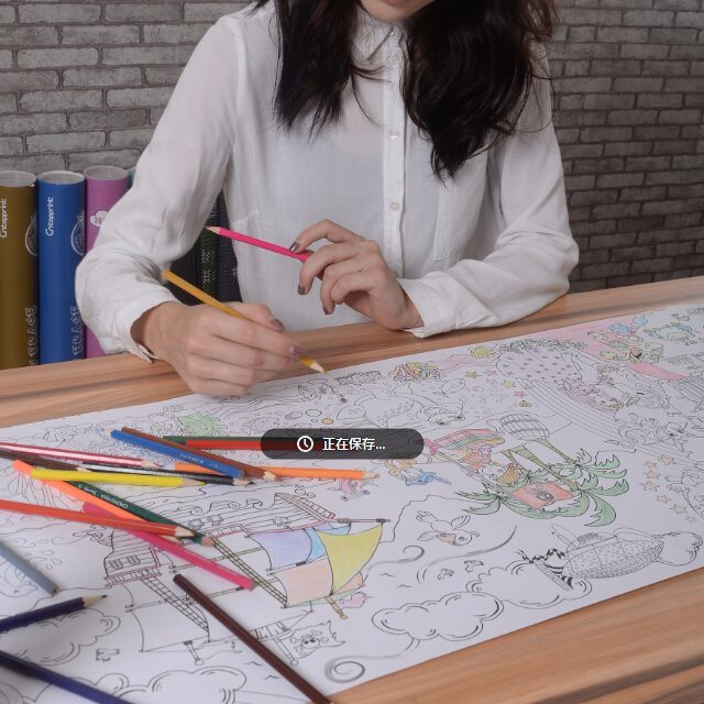China Custom Giant Coloring Book Paper Roll for Kids Photos ...
