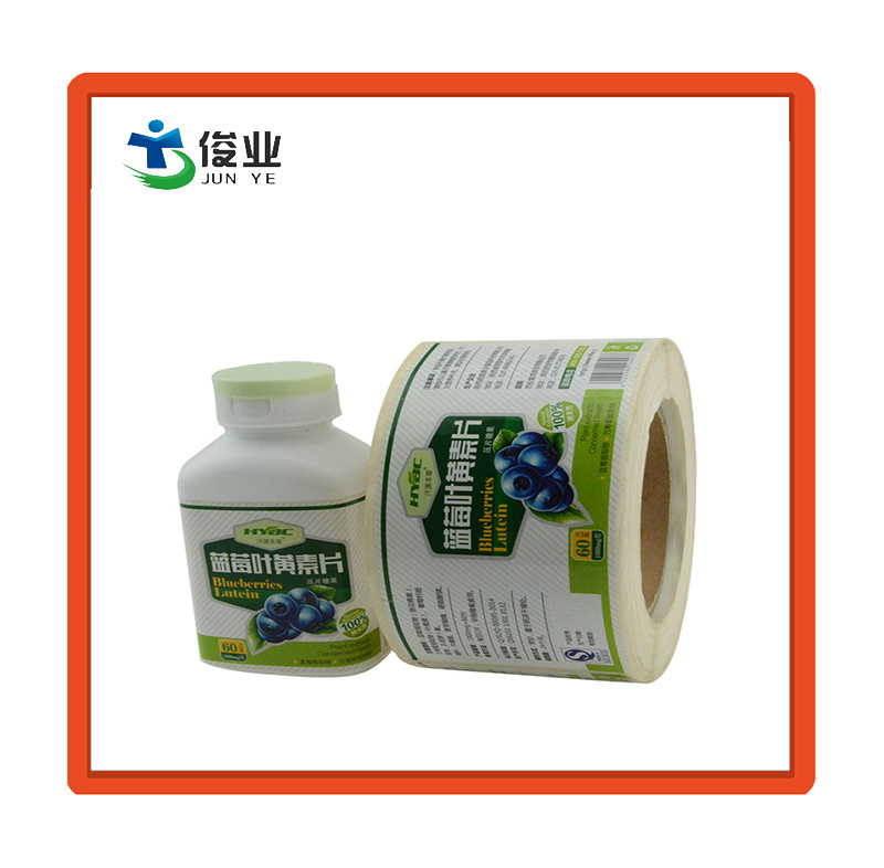 Custom Paper Sticker for Health Product Bottle pictures & photos