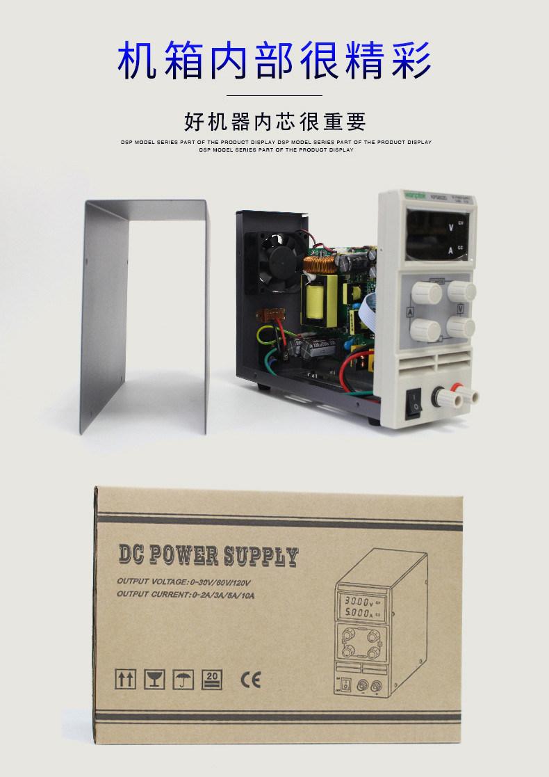 China Wanptek Kps305d Precision Variable Adjustable 30v 5a Dc Power Supply Regulated Linear Digital Lab Grade