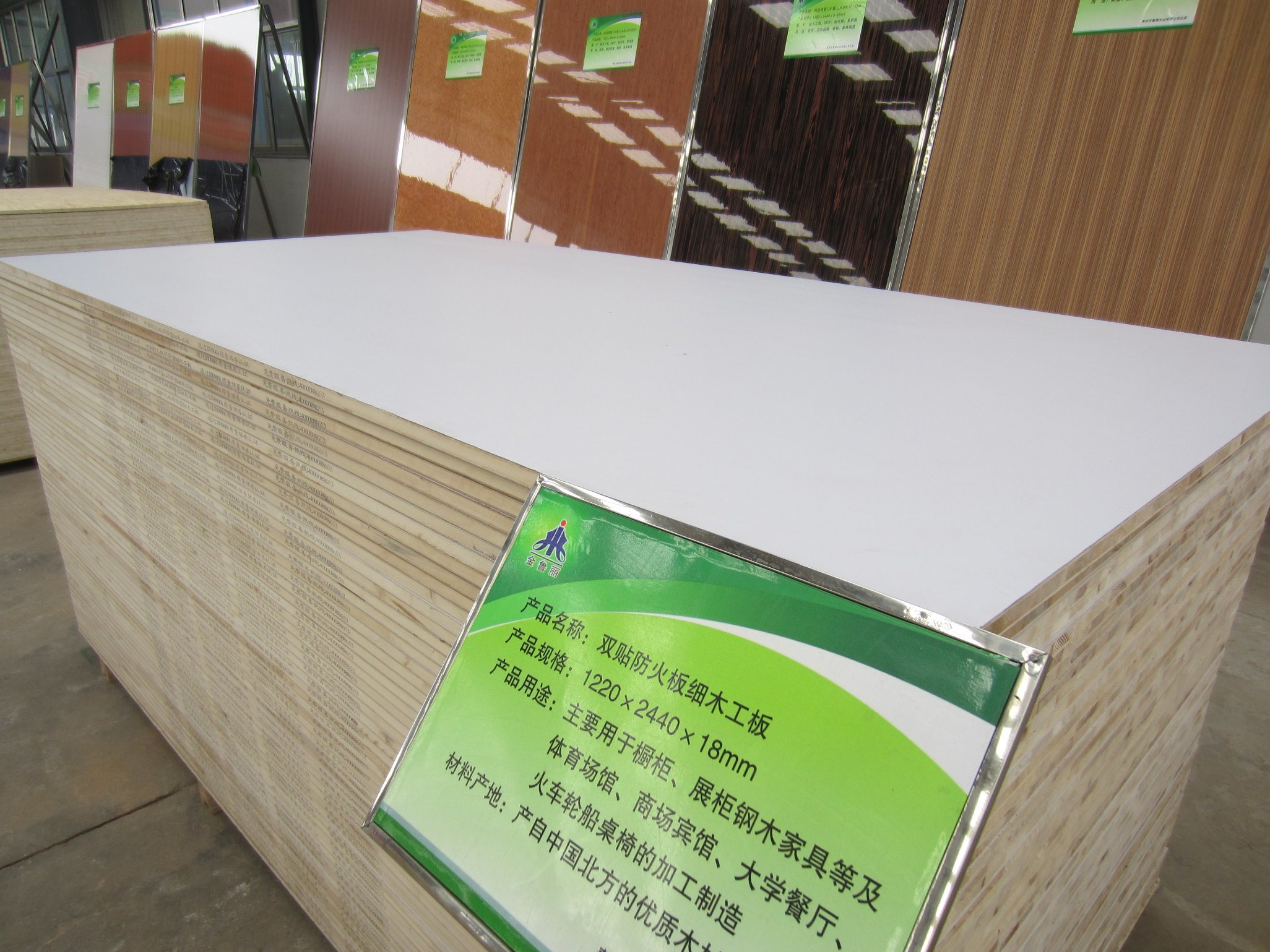 HPL Faced Blockboard /Blockboard Factory /Manufacturer