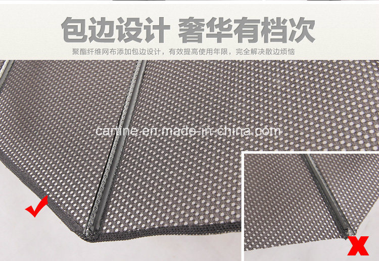 Automatic Roller Sunshade