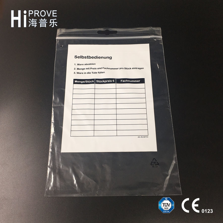 Ht-0616 Hiprove Brand PE Slider Bag with Printing pictures & photos