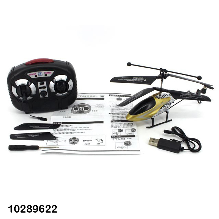 China Newest Remote Control Toys 3 5 Channel Rc Helicopter With En71 10289622 China R C Helicopter And Helicopter Price