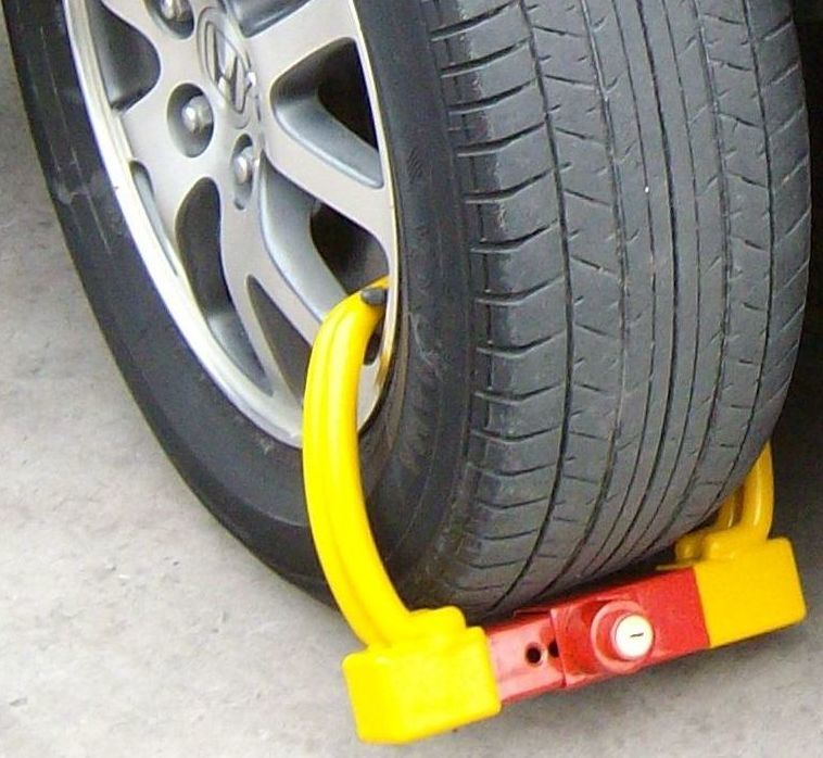China Car Tire Lock Tyre Lock Ga 110 China Auto Lock