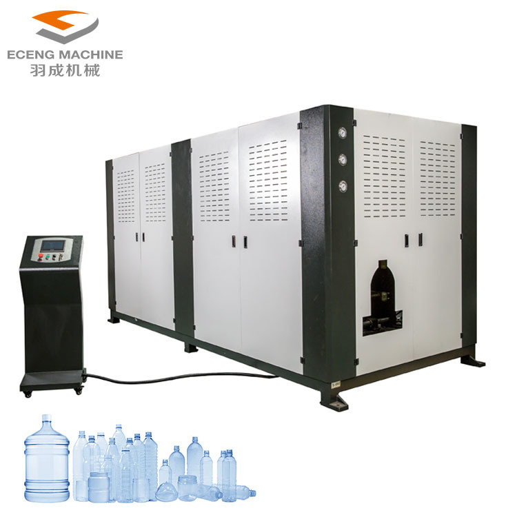 10L Pet Plastic Bottles Blow Molding Machine Manufacturer in China pictures & photos