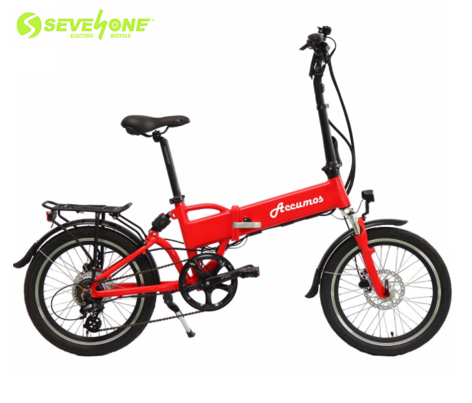 High Performance 20 Inch Folding Electric Bike with Full Suspension pictures & photos
