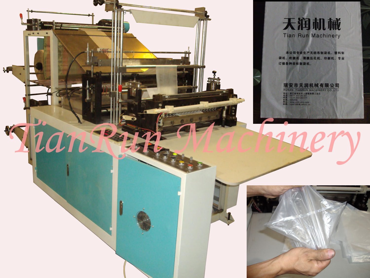 HDPE LDPE PE Bag Making Machinery (TR-CC600, TR-CC800, TR-CC1000, TR-CC1200)