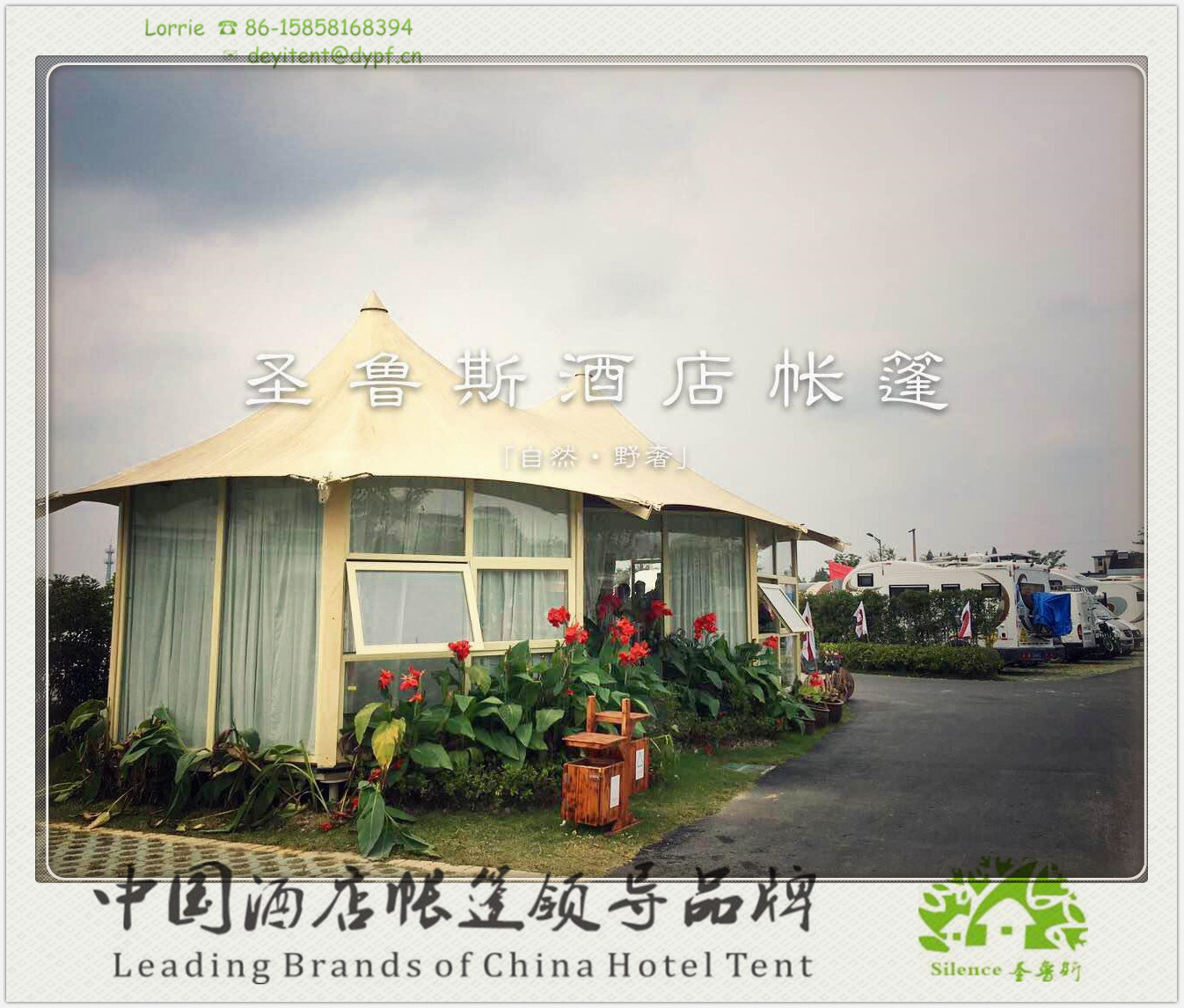 China Octagon Luxury Resort Tent / Hotel Tent - China Luxury Hotel Tent Luxury Octagon Tent & China Octagon Luxury Resort Tent / Hotel Tent - China Luxury Hotel ...