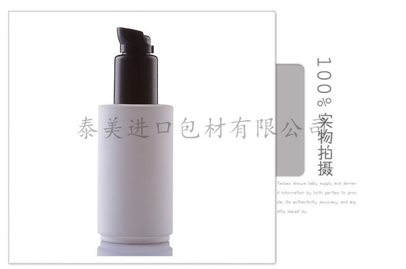 Hot Selling Fashionable Cosmetic Bottle pictures & photos