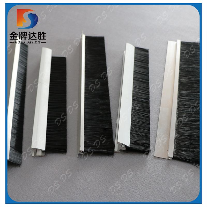 Industrial Aluminium Door Bottom Gap Weather Sweep Seal Strip Brushes
