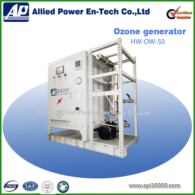 China 50gram Oxygen Source Ozone Generator for Bottled Water