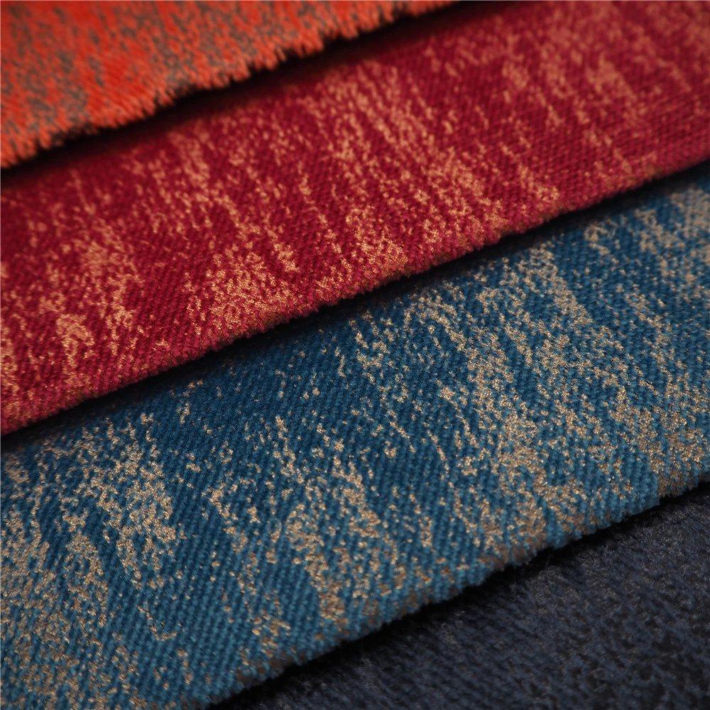 Shiny Bronze Jaguar Sofa Fabric
