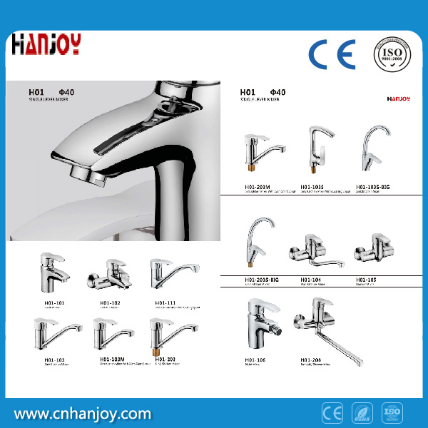 Deck Mounted Single Handle Brass Basin Tap with Shower (H01-222) pictures & photos