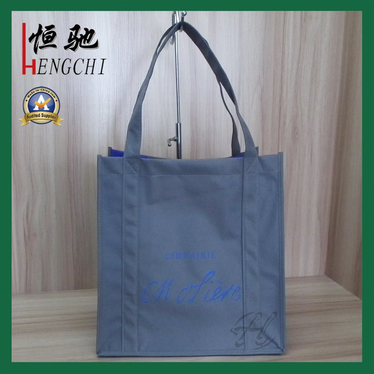 Polypropylene Spunbond TNT Non-Woven Laminated Grocery Tote Shopping Bag pictures & photos