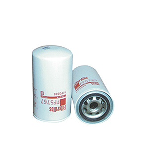 diesel fuel filters china the best ff5767 heavy truck diesel fuel filter for sale diesel fuel filters by size ff5767 heavy truck diesel fuel filter