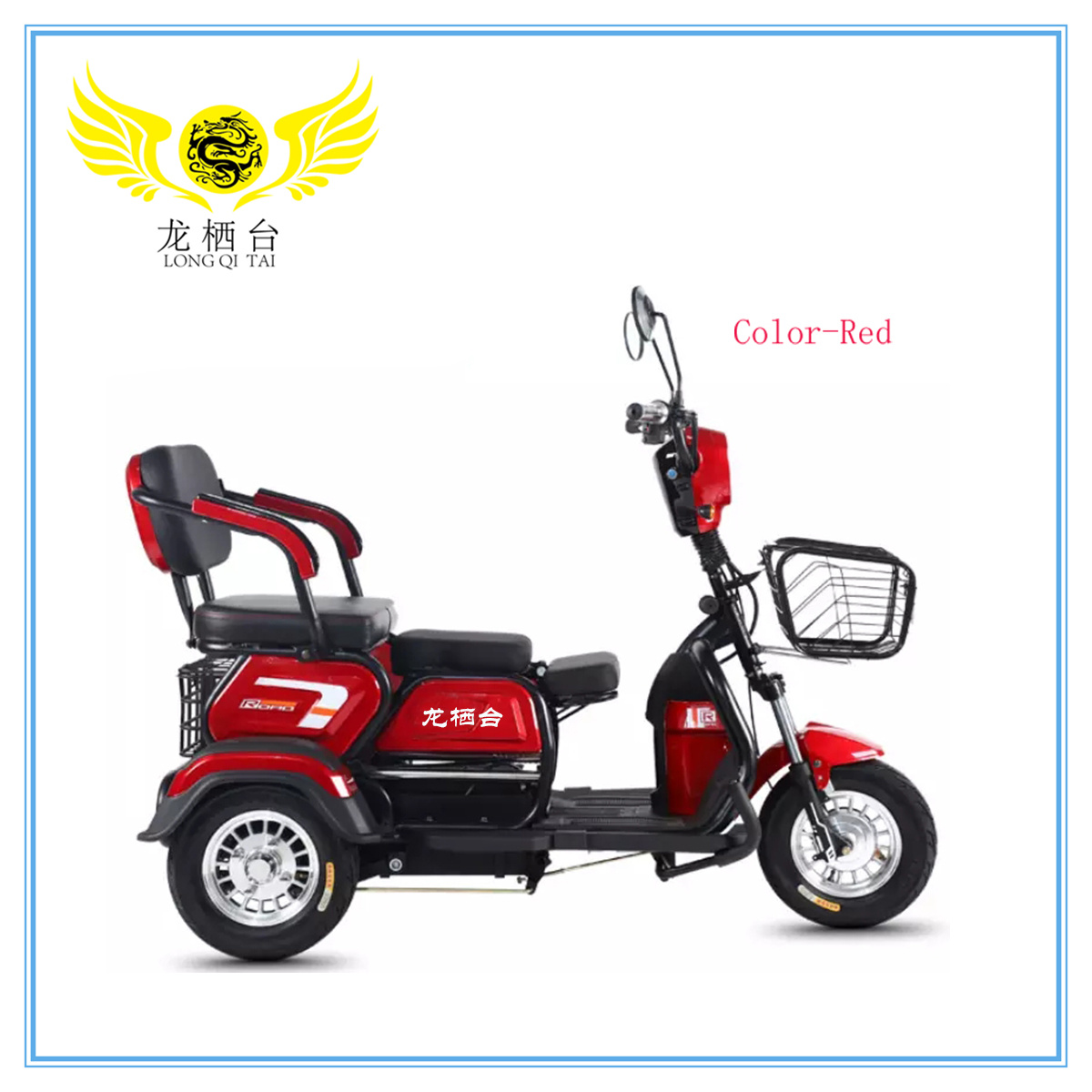 China 3 Wheel Motorized Tricycle Adults For Sell In Philippines Electric Motorcycle Electric Scooter Electric Tricycles China Motorized Tricycle Motorcycle Electric Scooter