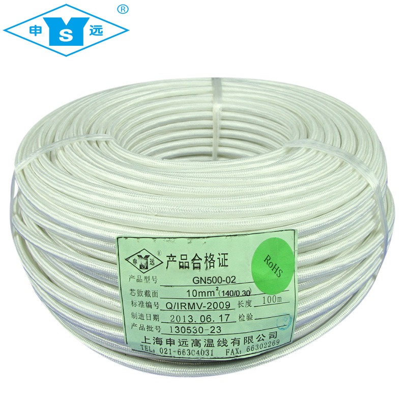 China Fiberglass Mica Insulated Nickel Plated Copper Wire Photos