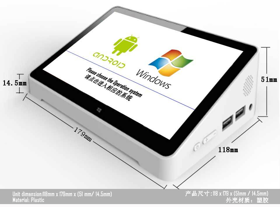 7inch Intel Z3735f Quad Core Mini Tablet PC