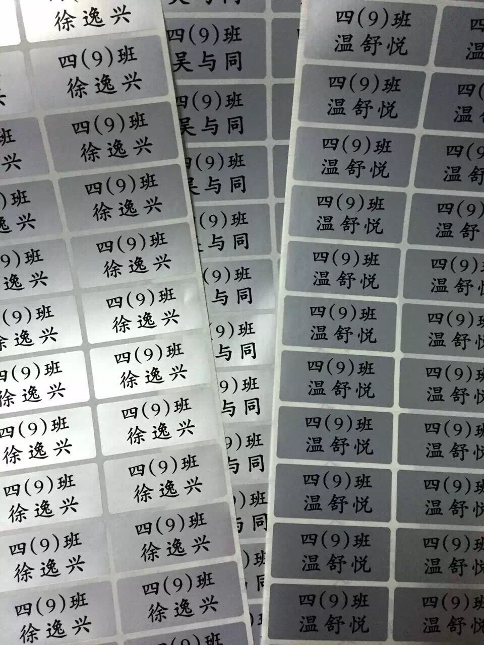 China Personalized Waterproof Name Labels and Stickers for