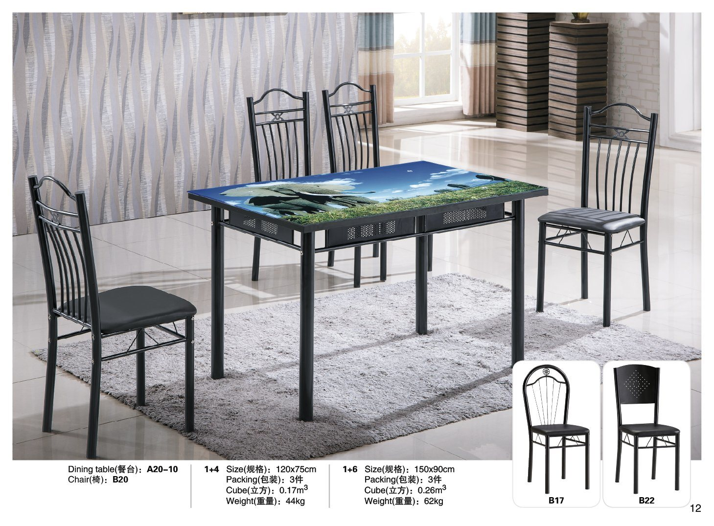 China Cheap Price Dining Sets 1 4 1 6 Hot Selling To Africa Philippine Middle East Popular Dining Table China Furniture 2018 New Design Glass Dining Table