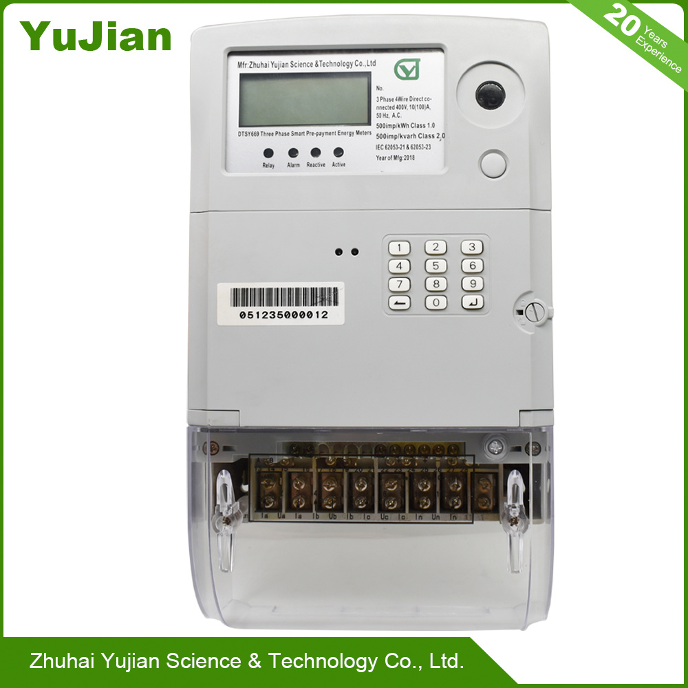 Wholesale Phase Meter Buy Reliable From Electrical Technology How To Wire A 3phase Kwh The Supply Three Prepayment Smart Power With Sts Approval