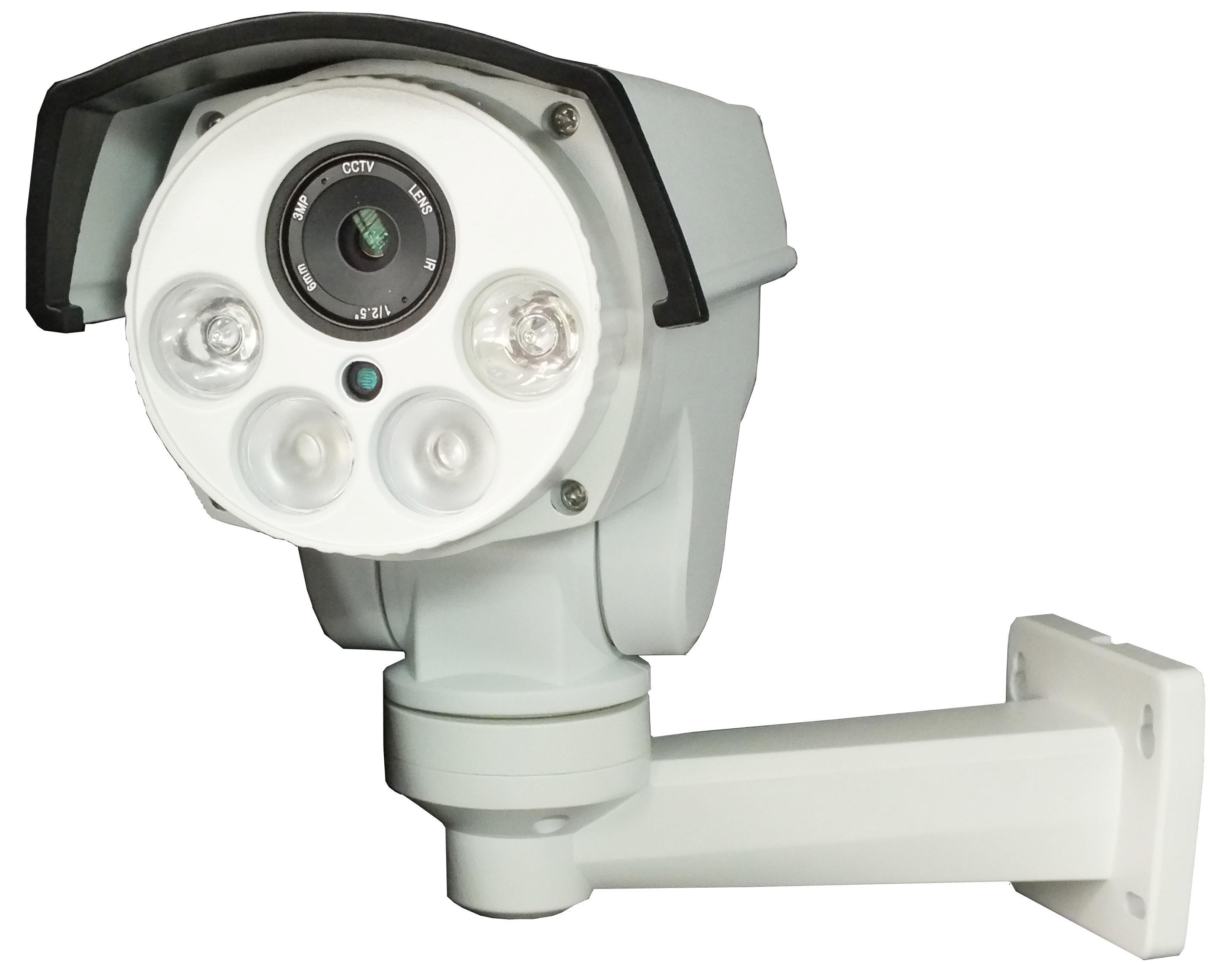 Onvif Outdoor 1080P 4X Zoom IP Bullet IR PTZ Camera