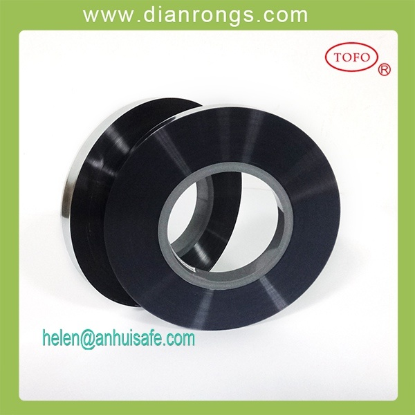 Aluminum Metallized Polyester Film 42.5mm Width
