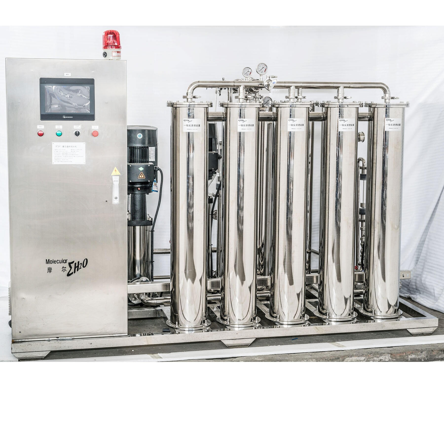 500lph Dialysis Reverse Osmosis Water Treatment Systems (supply for 10sets homedialysis machine)