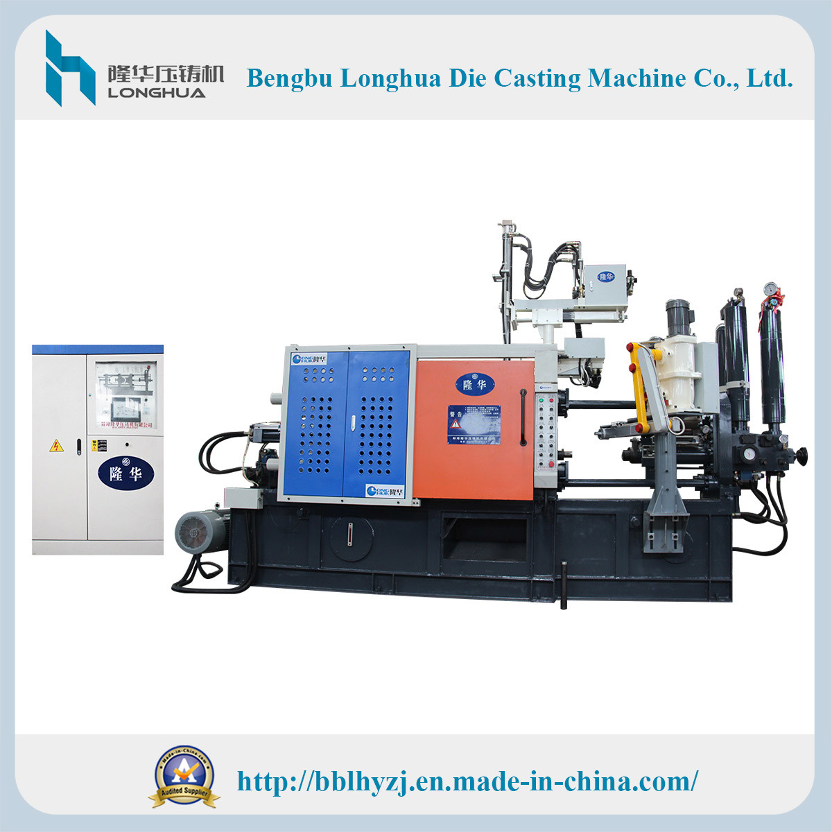 Aluminum Alloy Cold Chamber Die Casting Machine pictures & photos