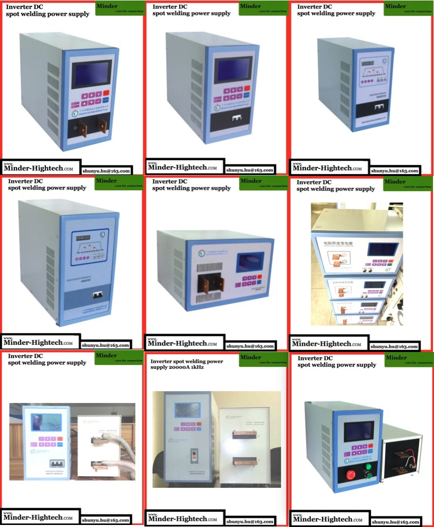Inverter Spot Welding Power Supply (LCD display and front output) pictures & photos