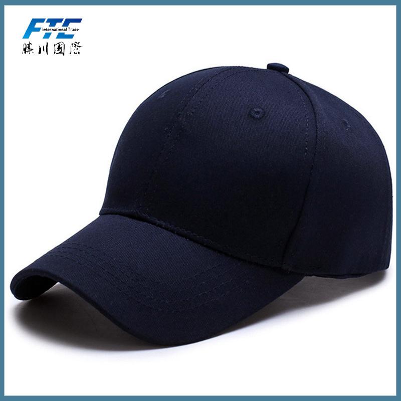 d401b255b2fc7 China Plain Logo of Navy Blue Baseball Cap - China Cotton Baseball ...