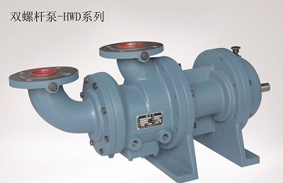 Twin-Screw Pump---Chemical Pump