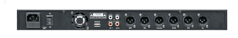 5.1 Channel KTV Digital Karaoke Pre-Amplifier Processor