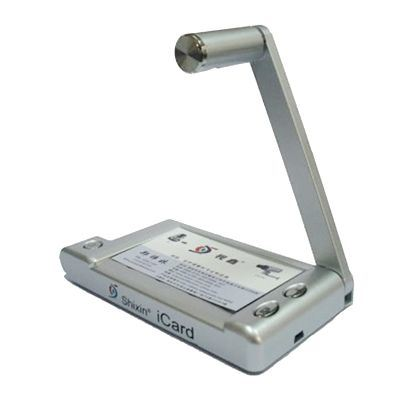 China Foldable 3mp Hd Cmos Business Card Scanner Sx B02a