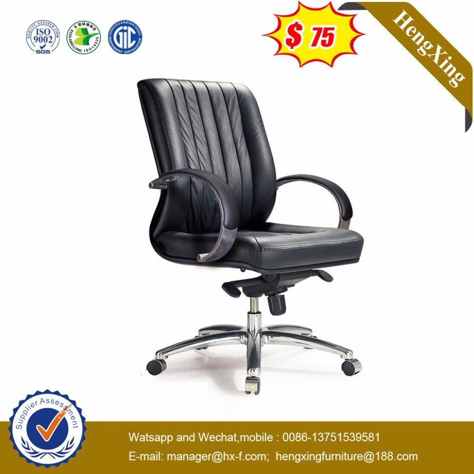 China Whole Round Back Armless Velvet Executive Chair Hx Ac027b