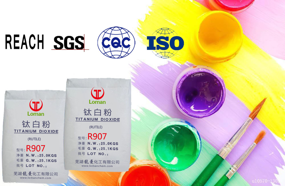 [Hot Item] Factory Price Titanium Dioxide Pigment with High Photocatalytic  Efficiency R907