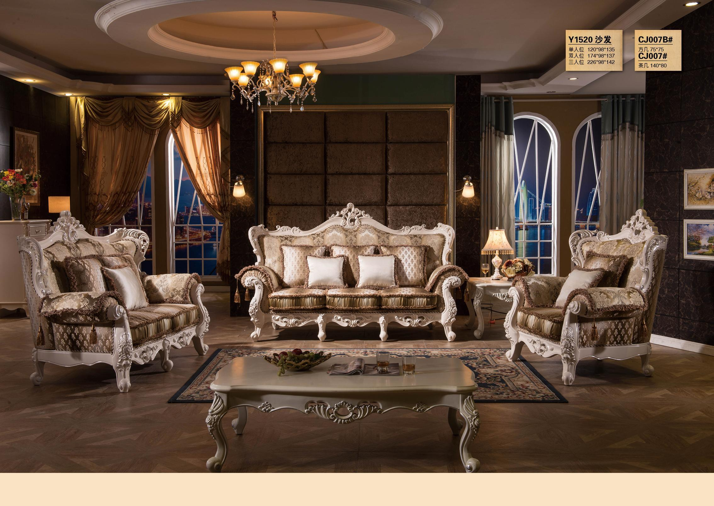 Rococo French Royal Luxury Furniture Leather Sofa Set