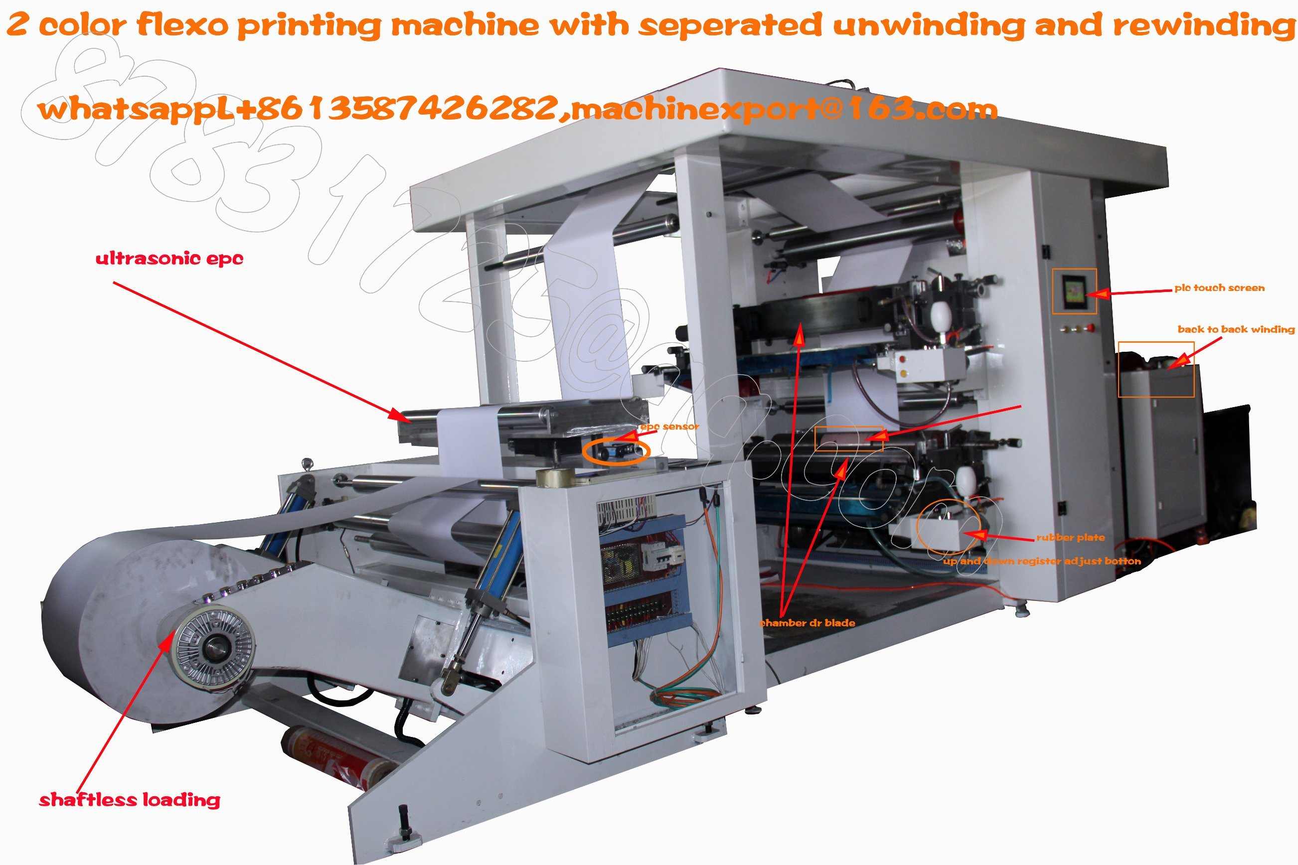 High Accuracy Color Registration 2 Paper Bag Flexo Printing Machine