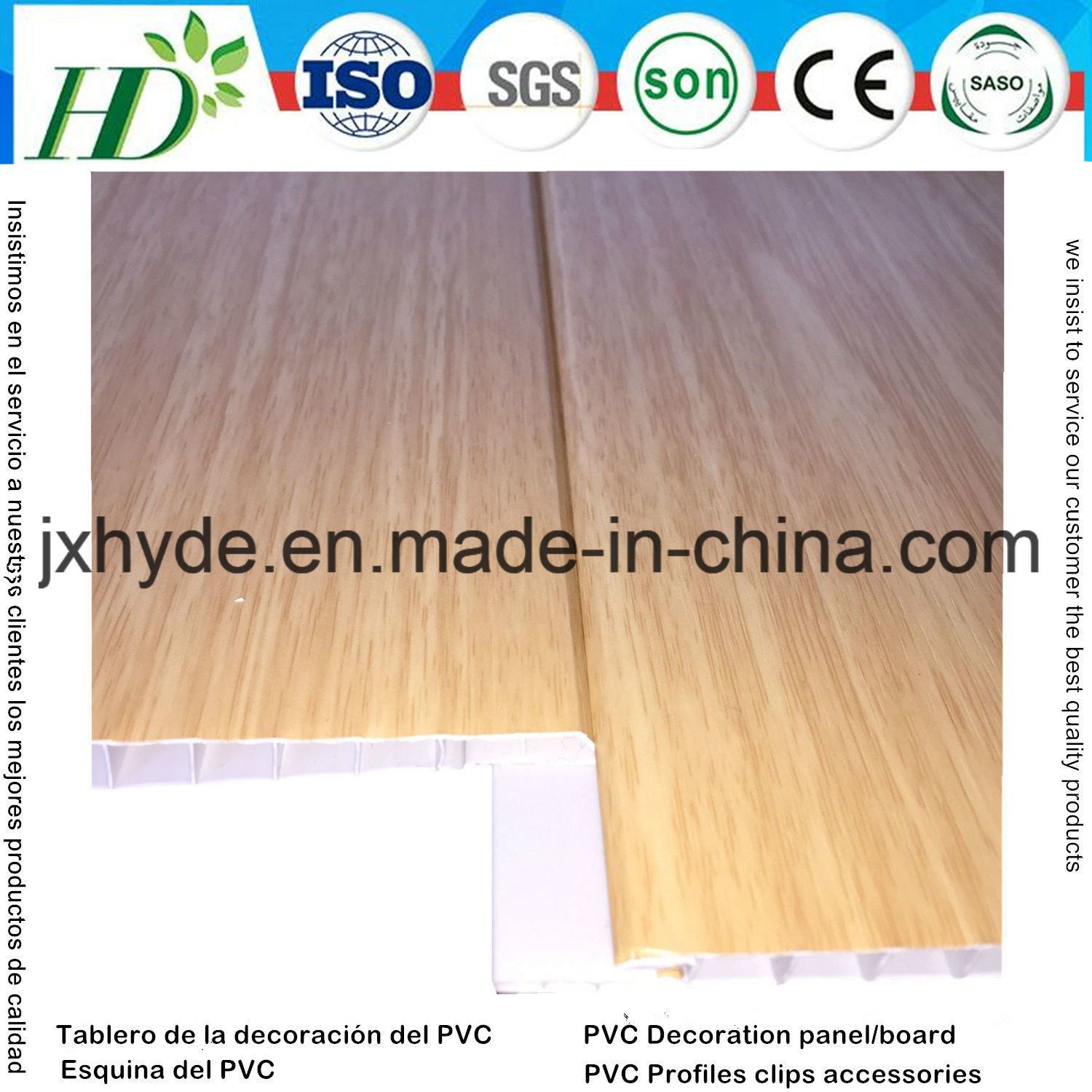 China Wooden Pattern Lamination PVC Panel PVC Ceiling Boardl and ...